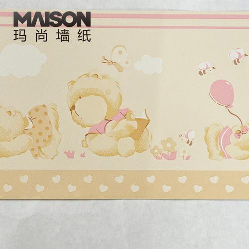 m玛尚 可爱熊熊 pvc儿童卡通墙纸腰线 卧室儿童房壁纸