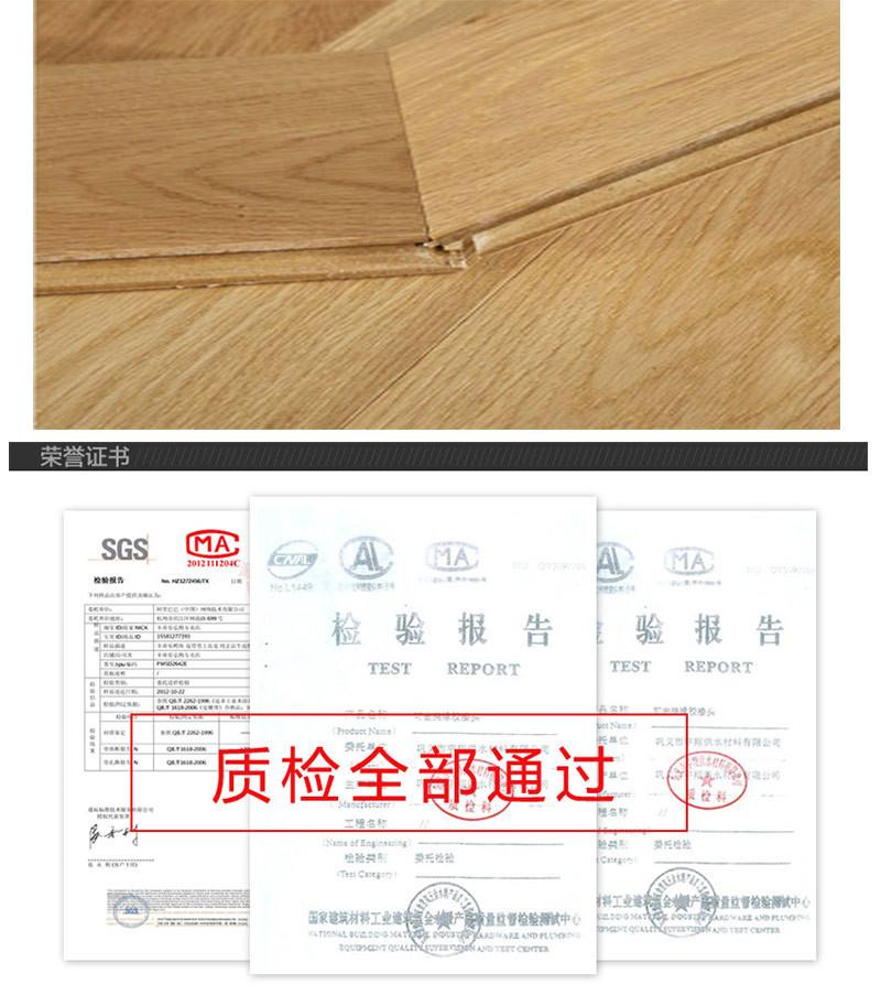 圣象地板/ 强化复合/ 海德堡橡木gt9175【图片 价格
