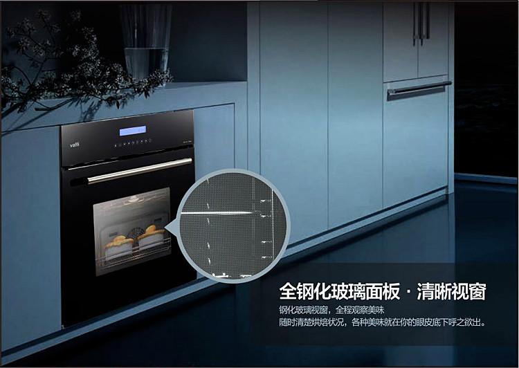 vatti/华帝嵌入式电烤箱十段立体烘焙oe619c【图片