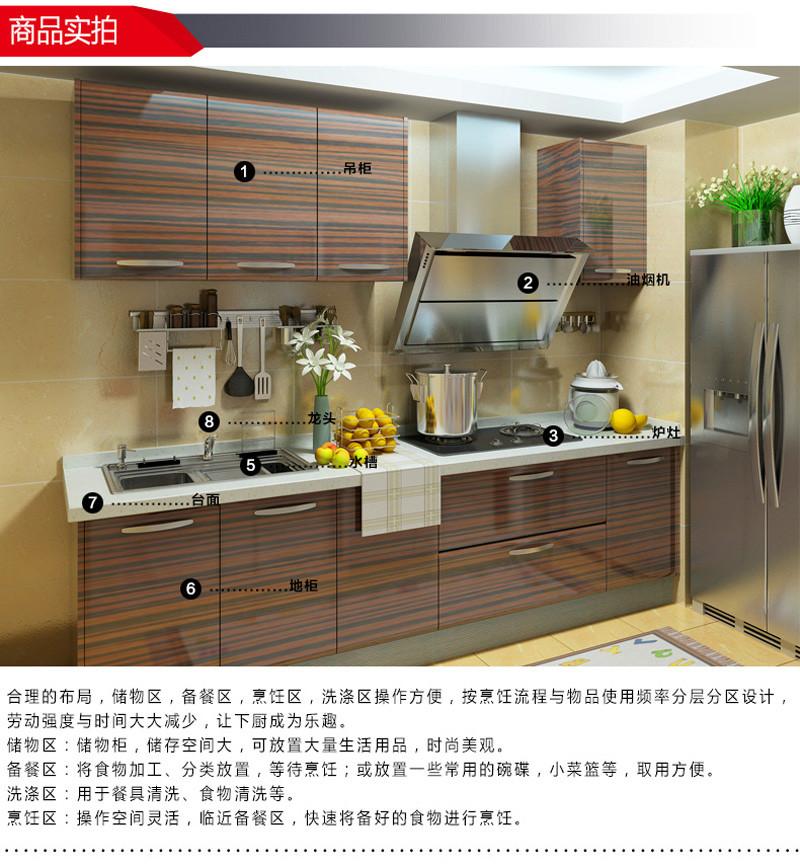 黑檀木纹色橱柜/橱柜/厨房储物柜