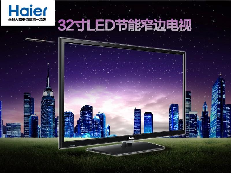 海尔电视ld32u3100