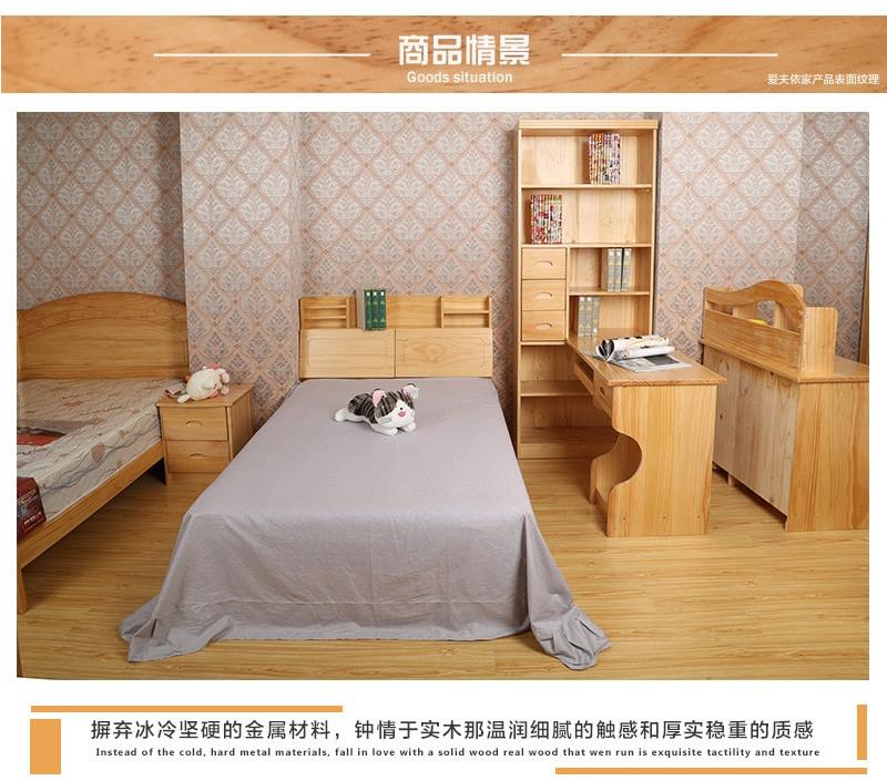 松木实木床 儿童书架床【图片