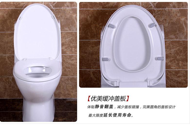 箭牌卫浴 智能坐便器/智能马桶akb1116【图片