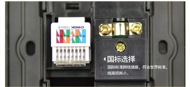 欧普开关插座 a06系列钢底板拉丝银色 电视电脑 闭路网线 ¥100.