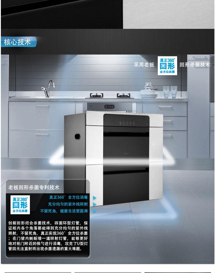 消毒柜 ztd100b-815【图片 价格 规格 评价】-齐家版